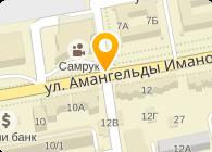 Руслан Учебно-кадровый центр, ТОО