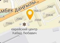 Библиотека Центральной Синагоги Казахстана, ТОО