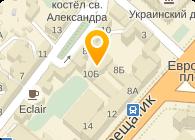 Рідне село Україна, всеукраинская газета