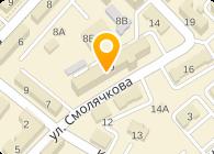 Минск на ладонях, Редакция газеты, УП
