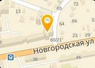 Аэроэкс, ООО