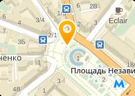 Вывески в Киеве, Компания