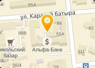 Port taxi, ТОО