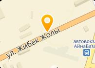 Транс-реклама казахстан, ТОО