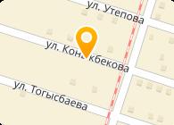 Reklamanova, Шымкент