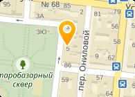 Ассоциация Одесские велоралли, ЧП