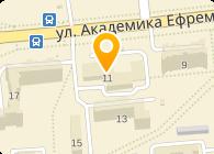 Аспо Украина, ООО