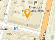 CentralMedia, ООО (ЦентралМедиа)