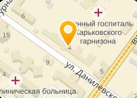 Sas (Сас), ООО