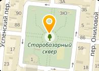 Бомонд, ООО