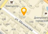 Глянцевая газета СМИК