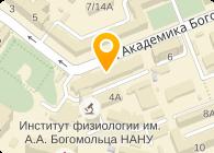 Бюро Аффектной Рекламы, ООО