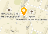 Модная Витрина, ЧП