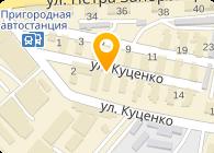 Киностудия Александр Да Винчи, ЧП