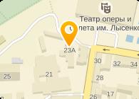 Тонис-Центр, РТК, ЗАО