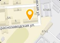 Неоновый Мост, Компания рекламно-производственная