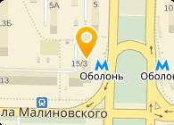 МегаБуква, ООО