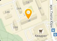 Мой дом Украина , ЧП