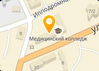 City Mall, ТОО ТРЦ