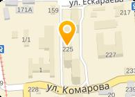 One+One Almaty (Уан Уан Алматы), ТОО
