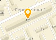 Другая ИП Куприянова Т. Ч.