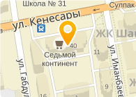 Autokupon kz (Автокупон кз), ТОО