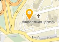 Шоколино Кондитерский дом, ООО