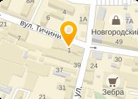 Промик (Мега Стар ІФ), ООО
