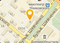 Дом кофе (Жук С.И.,ЧП), ЧП