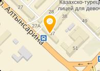 Aroma Systems Kazakhstan (Арома Системс Казахстан), ИП