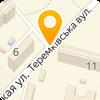Косметика AVON Shop Киев