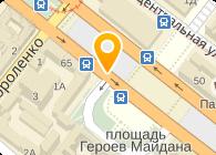 Наращивание ресниц в Днепропетровске, ЧП