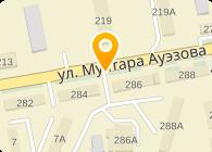 Имидж студия Марины Дубовой, ТОО