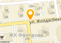 Центр аппаратной косметологии Эстетик-А, ТОО