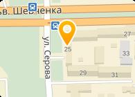 Тату мастерская Александрова в Донецке, ЧП