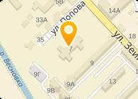 Алау, ГККП детский санаторий №3