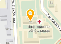 Павлодарская обласная инфекционная больница,ГУ
