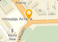 """Частное предприятие ТОО """"Султан"""""""