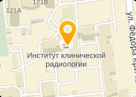 Атма йога-студия, ООО
