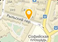 Софийский (Sofiyskiy) Фитнес-центр, ООО
