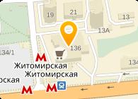 Аквамарин Фитнес-клуб, ООО