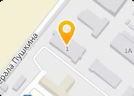 Блиц-Транзит, ООО Транспортно-экспедиторская компания