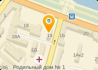 Самара-2, ООО
