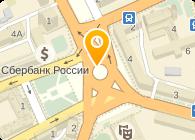 НПО Украинские транспортные системы, ООО