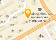 Альфа Техимпекс, ООО