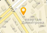 Интер Ком, ООО