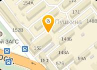 Укрвнештранс, ООО