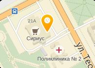 АМС Логистик, ООО
