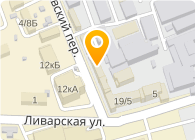 Логимэкс, ООО
