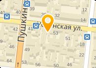 Одис Марин, ООО